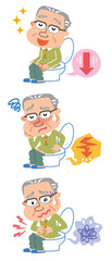 排便 快便 便秘 下痢 高齢者 男性