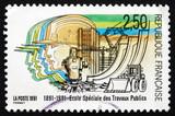 Postage stamp France 1991 School of Public Works poster