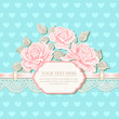 Vector greeting card, invitation template