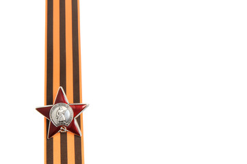 Order of the Red star on Saint George ribbon as vertical border