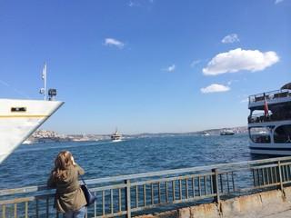 Gemi İzleme