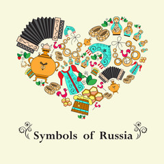 Stylized heart with symbols of Russia