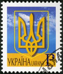 UKRAINE - 2006: shows coat of arms of Ukraine