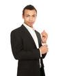 A portrait of a businessman standing