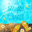 Vector Vacation illustration with summer holidays greeting - 64311892
