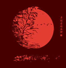 Autumn night  landscape with tree at red moon a flock of birds