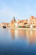 Old town embankment, Gdansk