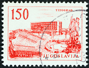 Titograd Hotel (Yugoslavia 1961)