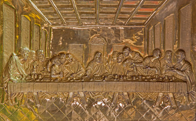 Roznava - Metal relief of the Last supper of Christ in cathedral