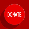 donate web flat icon