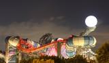 Yas Waterworld amusement park in Abu Dhabi, UAE