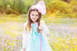 Little girl on the nature with butterfly net