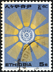 Crest with sunburst (Ethiopia 1976)