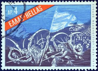 Mass breakout of Missolonghi, 1826 (Greece 1976)