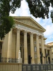 Palais de Justice, Nîmes