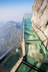 Tianmenshan China