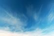 Leinwandbild Motiv Sky over horizon