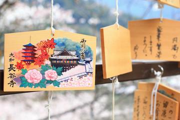 Japanese wooden praying plate, Ema, at Hasedera temple, Japan.