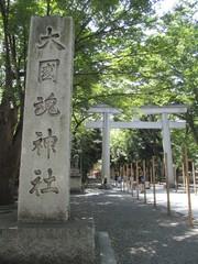 大國魂神社の参道