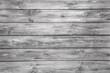 canvas print picture - Leerer grauer Holzhintergrund