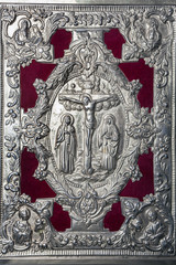 Silver Orthodox Gospel