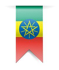 ethiopia flag banner illustration design