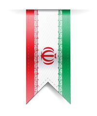 iran flag banner illustration design