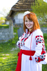Portrait of the Ukrainian