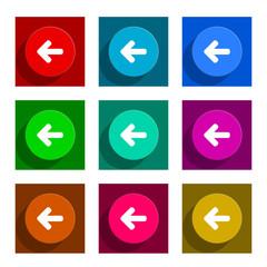 arrow flat icon vector set