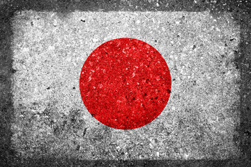 Japanese Flag Painted on Concrete Wall