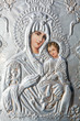 ������, ������: Virgin Mary holding the Child Jesus Eastern Orthodox Icon