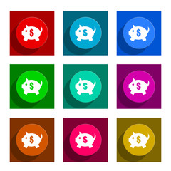piggy bank flat icon vector set