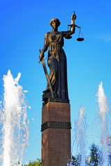 Fountain Themis in Krasnoyarsk, Russia