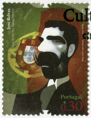 PORTUGAL - 2008: shows Jose de Mascarenhas Relvas (1858-1929)