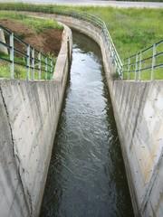 Su Kanalı