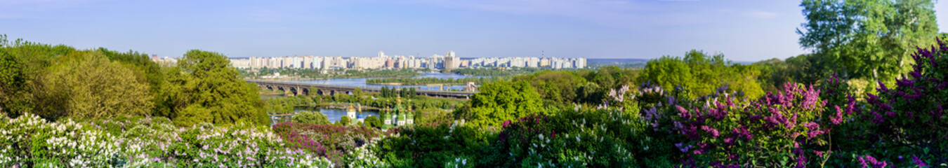 Panorama of the city Kiev, Ukraine
