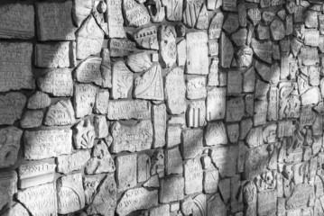 Wailing Wall, Remuh Synagogue, Krakow
