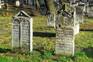 Old Jewish Cemetery, Remuh Synagogue, Krakow