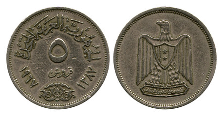 five piastres, United Arabic Republic, 1967