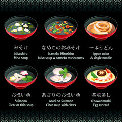 Japanese soup icons for sushi restaurant menu
