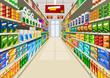 Supermarket - 64586422