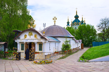The orthodox Kiev