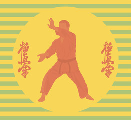 The illustration, the person in a kimono is engaged in karate