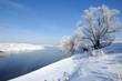 Ili River. Kakzahstan