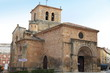 San Juan romanesque church Soria city Castile Spain