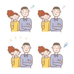 夫婦の表情