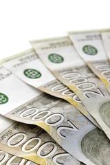 Serbian dinar