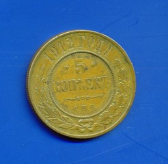 Russian copper coin. 5 kopeks