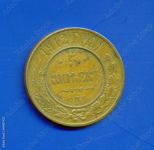 Russian copper coin. 5 kopeks