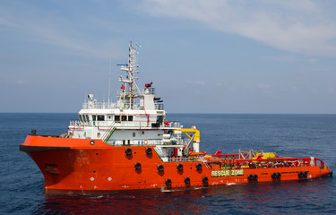 Close-up of a supply vessel